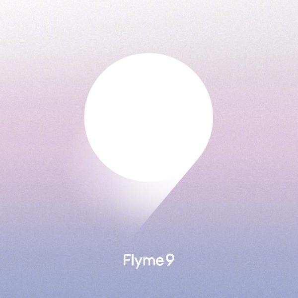 终于来了 魅族16系列开启Flyme 9内测