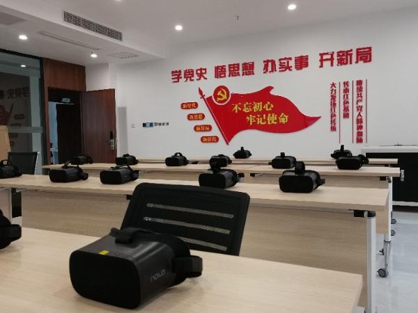NOLO VR提供VR红色党建方案 重庆市江津区政府领导给予高度评价