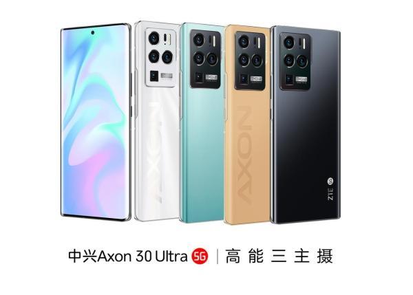 中兴Axon 30 Ultra发布:三主摄影像旗舰