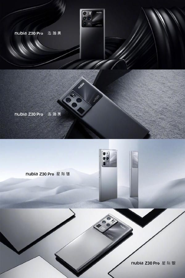 努比亚Z30 Pro发布:2亿像素四摄 4999元起