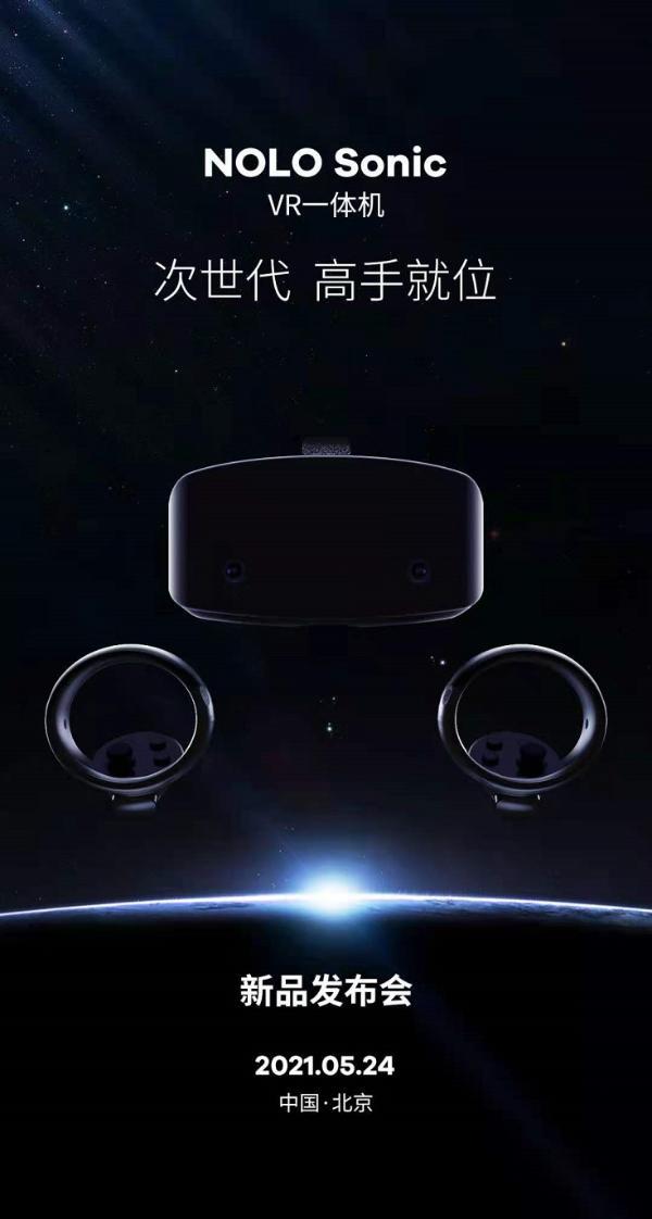 刚刚,NOLO官宣「次世代」VR一体机新品要来了