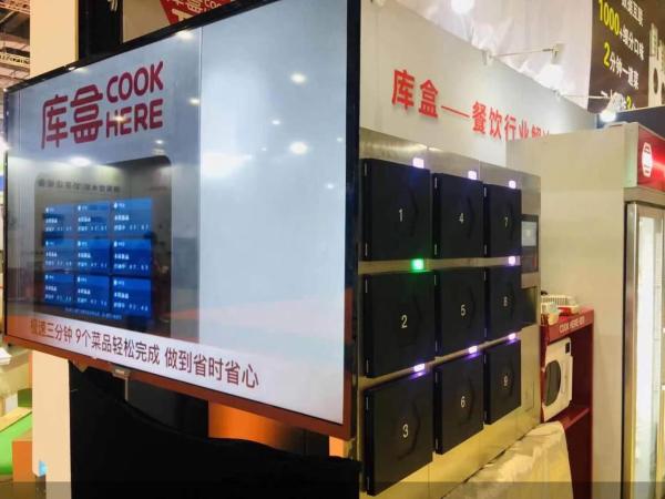 服务2万家餐饮商户,库盒AI炒菜机让餐饮品牌降本增效