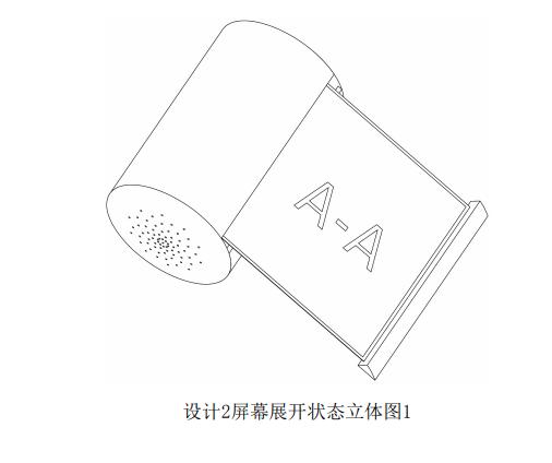 小米卷绕屏专利公布:神似厕纸