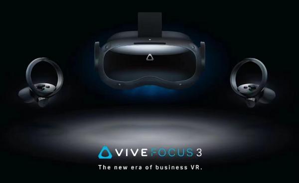 七鑫易维联合HTC 发布新版眼球追踪配件,促进眼球追踪版本头显硬件再升级!