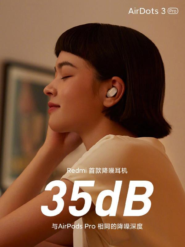 Redmi首款无线降噪耳机发布:价格惊喜