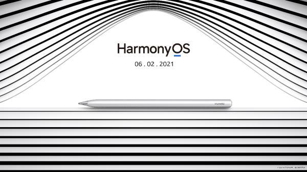 华为Mate新品官宣:麒麟9000加持 预装鸿蒙OS
