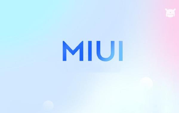 MIUI 13曝光:下月发布、小米9或无缘升级