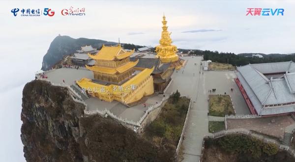 中国电信天翼云VR联合光明网打造大型文旅题材VR纪录片《世界遗产看中国》