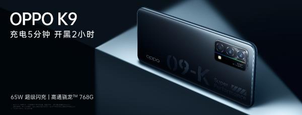 OPPO四款新品重磅齐发 手机1999元起售