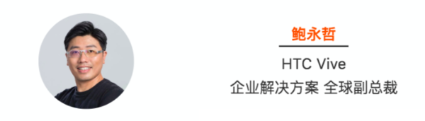 """""""夸克计划:残健共融篇""""新赛道详解"""