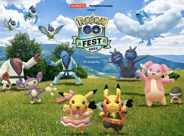 庆祝神奇宝贝诞生25周年:Pokemon Go Fest 2021庆典将于7月17日举行