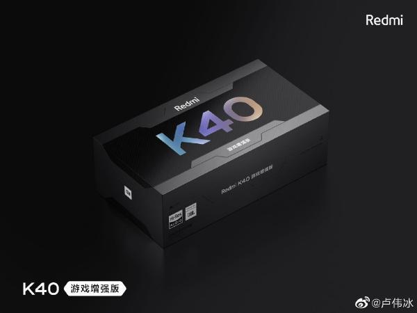 8G内存不够用了?K40游戏版数据:70%用户选12G