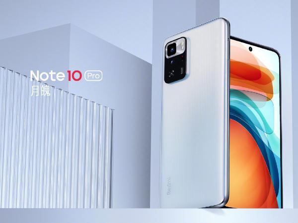 Redmi Note 10系列首销:1小时突破50万台