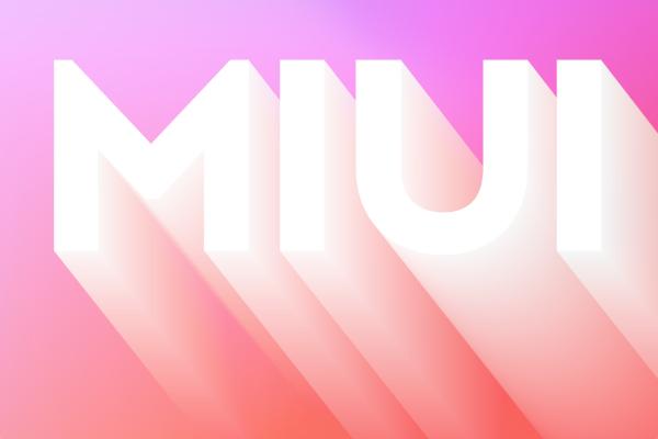 小米MIUI 13发布时间曝光!MIX 4首发搭载