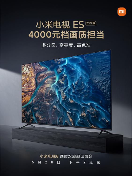 小米电视官宣:打造4000元画质担当