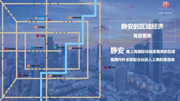 上海市北高新集团总裁陈军:以大数据为媒介,主动拥抱XR产业