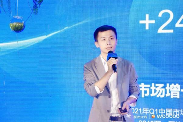 vivo营销聚光计划北京站,金融电商行业营销人聚首分享