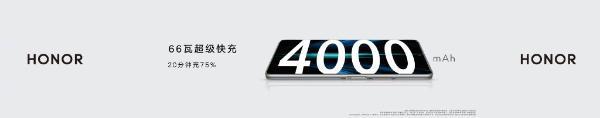 2399元起 荣耀50 SE发布:一亿像素+66W快充