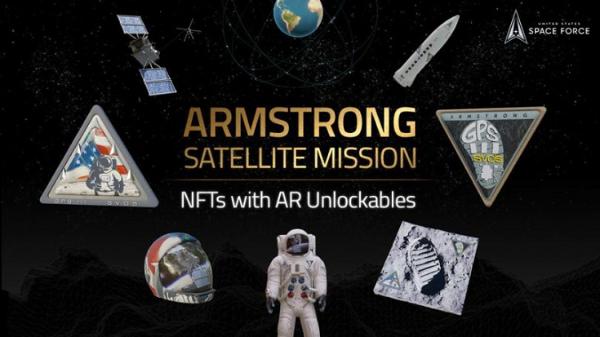 纪念阿姆斯特朗登月,美太空部队发售AR太空主题NFT商品