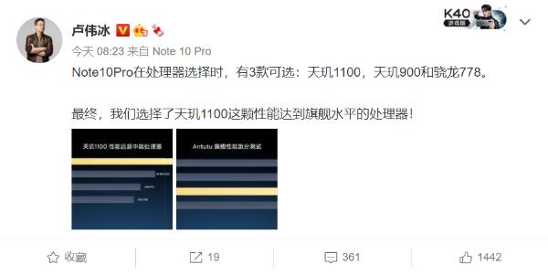 卢伟冰评论荣耀50系列:又是一款线下机