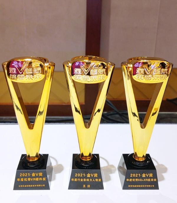 3Glasses聚焦XR生态,再度斩获三大奖项