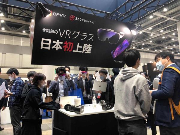 """金V起航——大朋VR获得""""年度创新企业""""奖"""