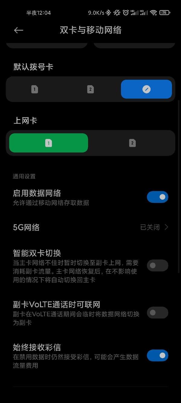 5G手机耗电明显 小米高管解答:原来如此