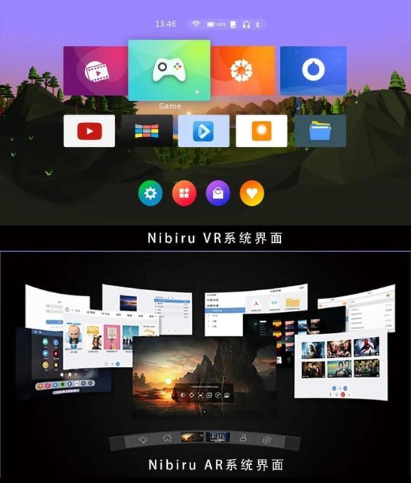 """创维千元4K VR一体机发布,Nibiru助力""""软硬双擎""""升级"""