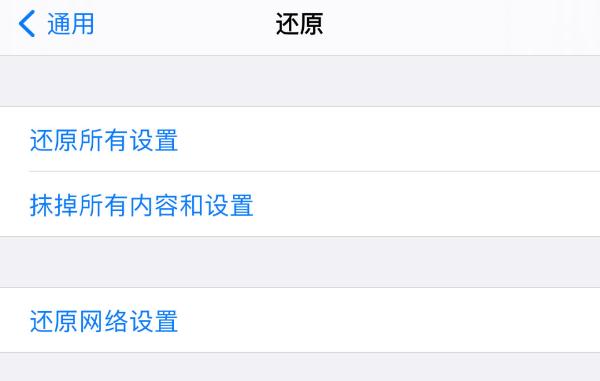 iPhone新漏洞:这样设置必崩溃 附解决办法