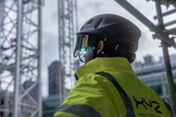 英国AR建筑工程解决方案商XYZ Reality完成2000万英镑A轮融资