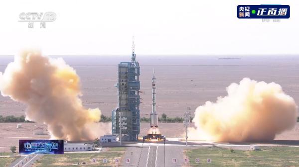 神舟十二号| 神舟十二号发射成功,明月镜片助力中国航天事业奔赴新高度