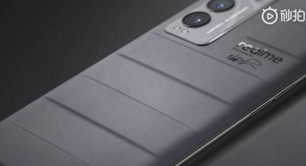 realme GT大师版外形揭晓:灵感来自旅行箱