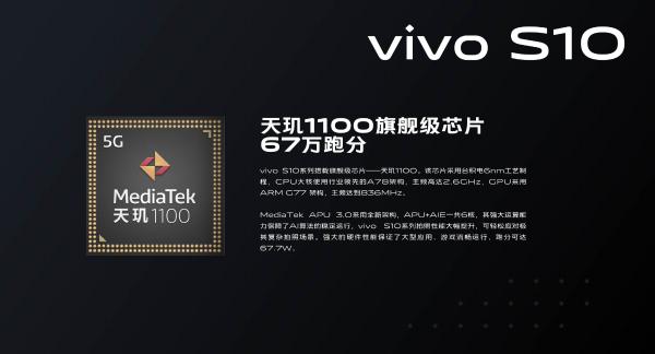 vivo S10 Pro评测:一亿像素 拍出十亿种美