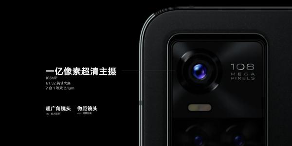 一亿像素+天玑1100 vivo S10系列发布:2799元起售