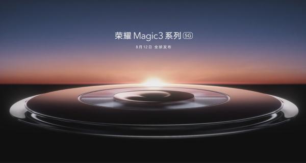 荣耀Magic 3系列正式官宣:8月12日登场
