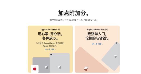 苹果官网大促 降价还送AirPods
