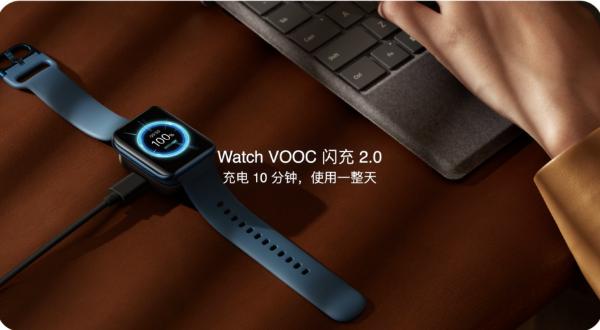 新一代安卓全智能手表旗舰:OPPO Watch 2系列发布 1299元起