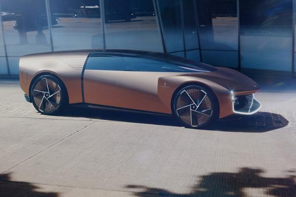 """宾尼法利纳公布首款采用VR技术开发的""""Teorema""""概念车"""
