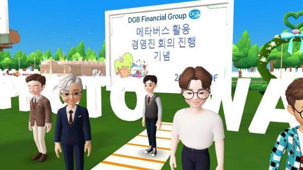 瞄准元宇宙社交群体:韩国金融机构正迎来数字化变革