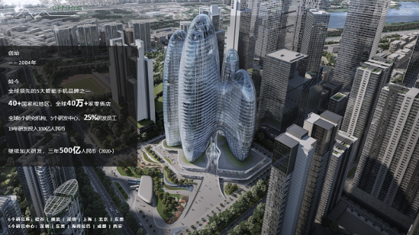 OPPO AR技术负责人徐毅:携手开发者共创计划,探索应用新场景