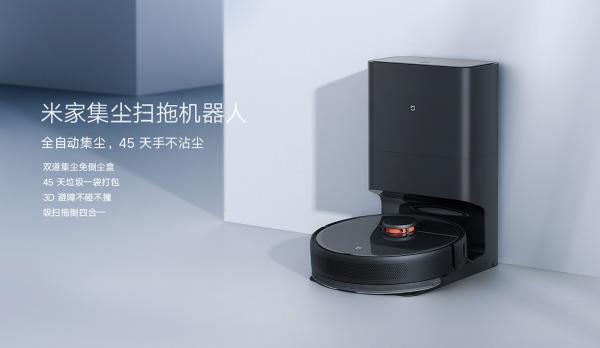 米家集尘扫拖机器人众筹:TOF+3D避障 同价位罕见