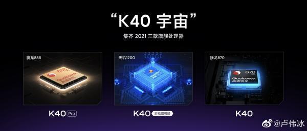 Redmi高性价比新机曝光:120Hz屏+67W快充