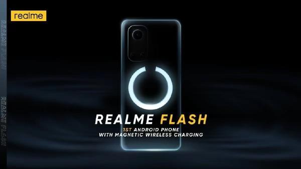 realme Flash曝光:安卓首款磁吸式无线充电