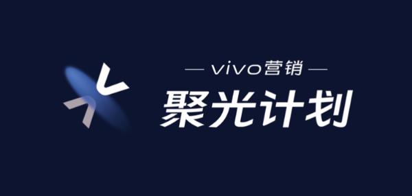 vivo营销第六站,旅行健康行业沙龙圆满落地