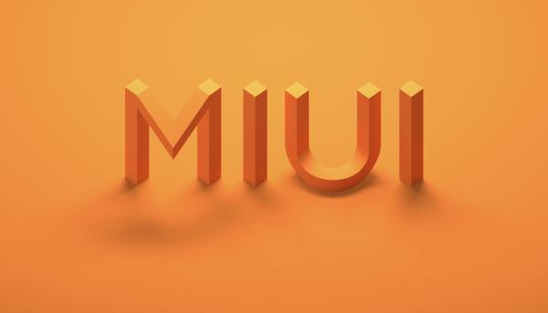 仅限极少数 MIUI 13预计下周内测