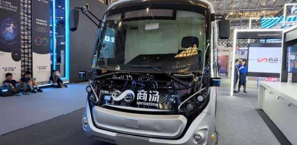完全自主导航和驾驶,商汤科技自动驾驶AR小巴首次亮相