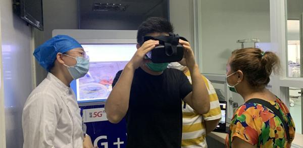海南首个5G+VR新生儿远程探视平台上线