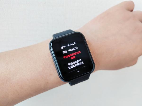 魅族全智能手表体验:不急躁 大器终成