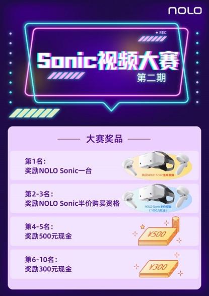 VR塔防游戏「统统都扔掉」登陆NOLO Sonic应用商店