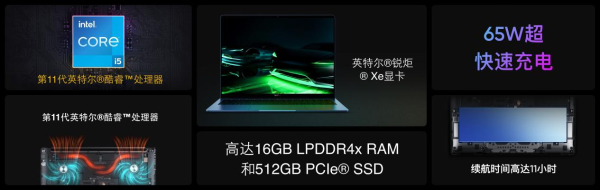 realme首款笔电发布:4299元起售 重塑创造力